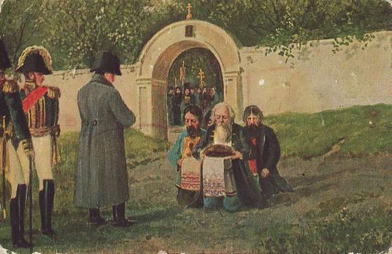 Russie-1812-carré_impérial